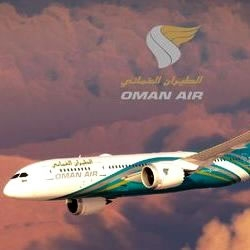 Compagnie Oman Air
